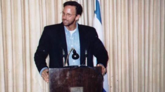 Rav Dr Colbey Forman Speaking at Israeli President Weissman's Home