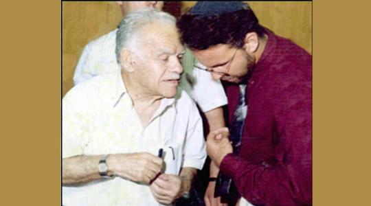 BU Founder Rav Dr Colbey Forman with Israeli Prime Minister Issac Shamir